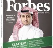 Forbes English cover 20